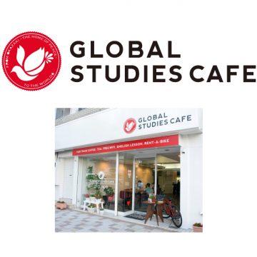 カフェのロゴ制作