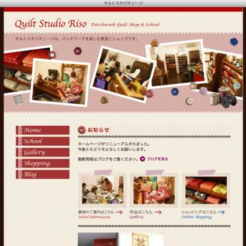 キルトスタジオのウェブサイト制作