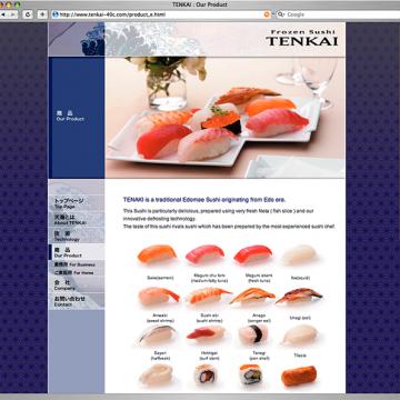冷凍寿司TENKAIのウェブサイト制作